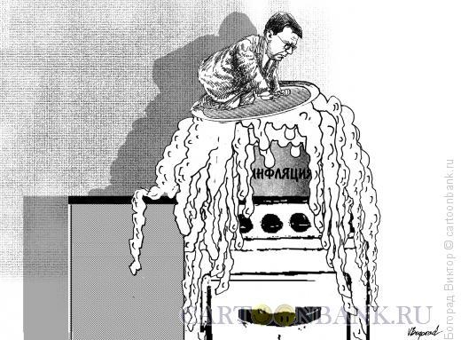 Карикатура: Кудрин и инфляция, Богорад Виктор