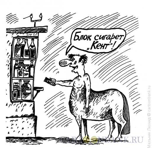 Карикатура: Покупатель, Мельник Леонид