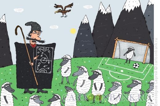 Карикатура: Команда, Белозёров Сергей