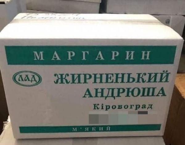 Мем: О местном тролле..., Дмитрий Анатольевич