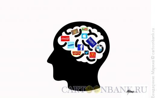 Карикатура: Мозг и Реклама, Бондаренко Марина