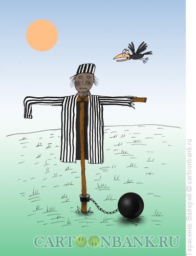 Карикатура: Пугало, Тарасенко Валерий
