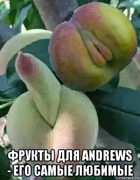 Мем, свежий урожай