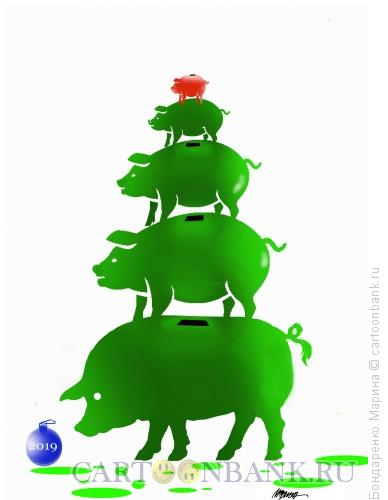 Карикатура: Копилка, Новый год, Бондаренко Марина
