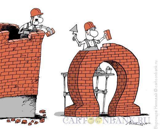 Карикатура: Стройка, Воронцов Николай