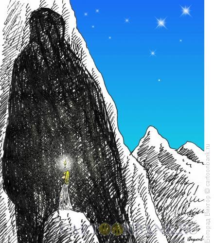 Карикатура: Мужская душа, Богорад Виктор