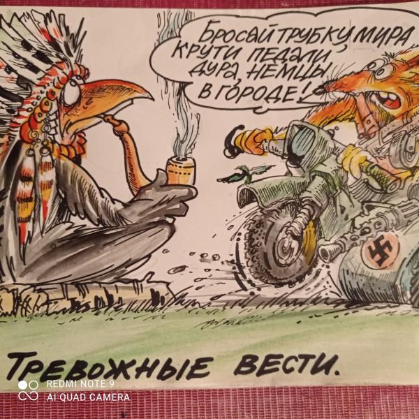 Карикатура: Тревожные вести, Бауржан Избасаров