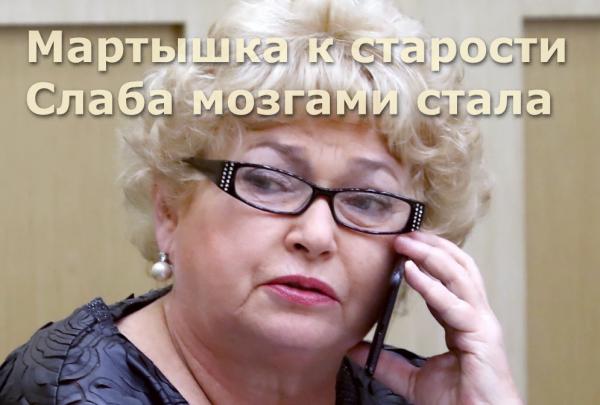 Мем: Мартышка к старости слаба мозгами стала, Патрук
