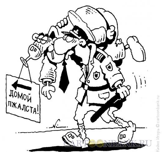 Карикатура: Просьба, Кийко Игорь