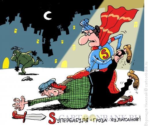 Карикатура: S??????????, Воронцов Николай