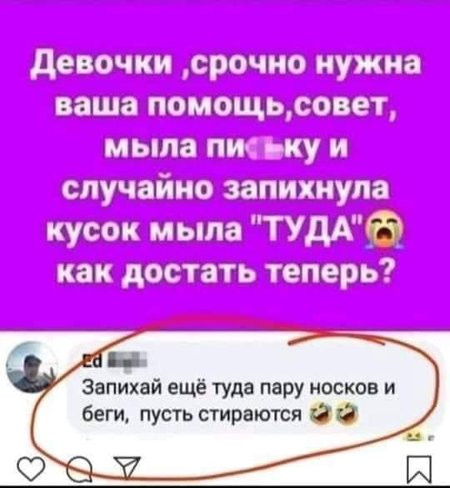 Мем: Кысь