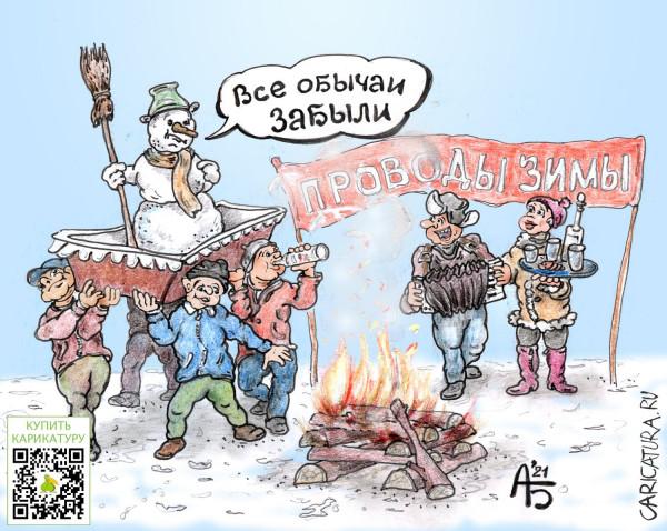 Карикатура: Перезимовали, backdanov