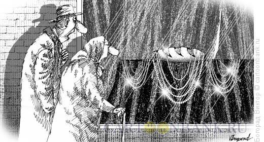 Карикатура: Дорогой хлеб, Богорад Виктор