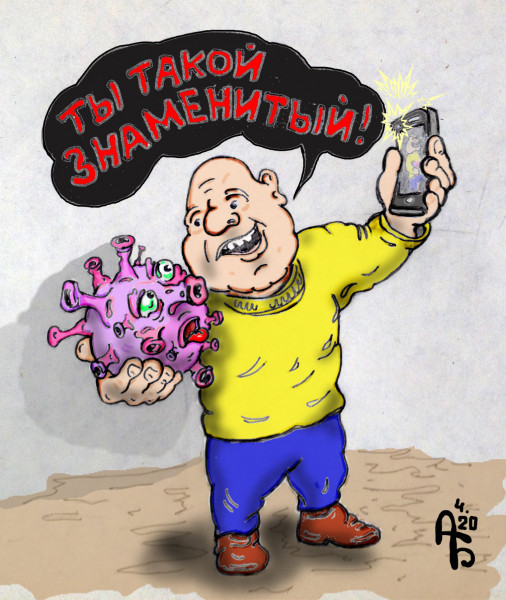 Карикатура: Фото с «звездой», backdanov