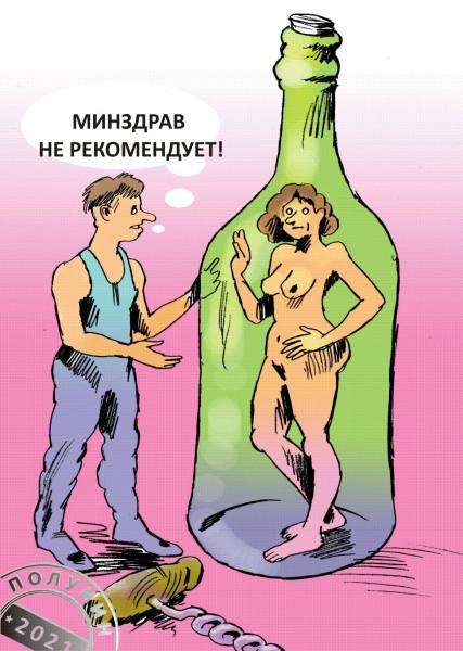 Карикатура: ДВА В ОДНОМ, Александр Полунин