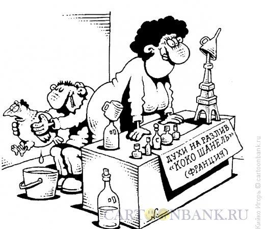 Карикатура: Коко, Кийко Игорь