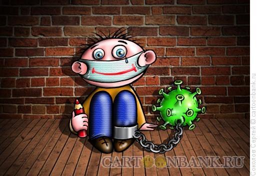Карикатура: ребёнок, Соколов Сергей