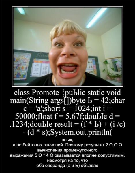 Мем: Снюс, Геннадий Майданов