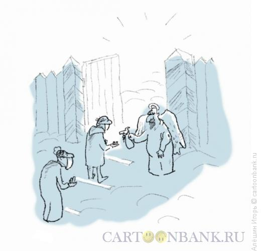 Карикатура: эпидемия, Алёшин Игорь