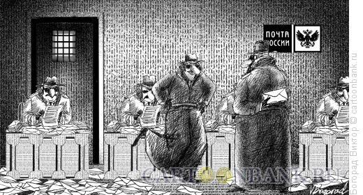 Карикатура: - ???????, ??? ??????!, Богорад Виктор