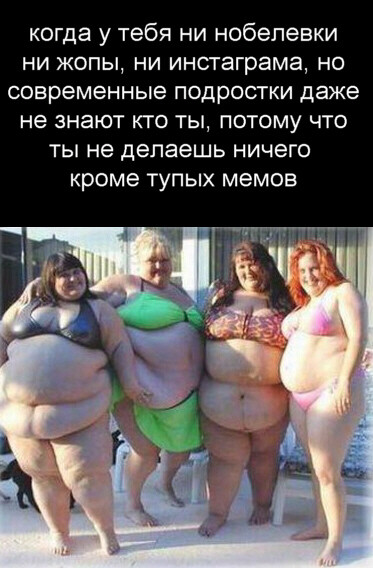 Мем, Жопелевский Комитет