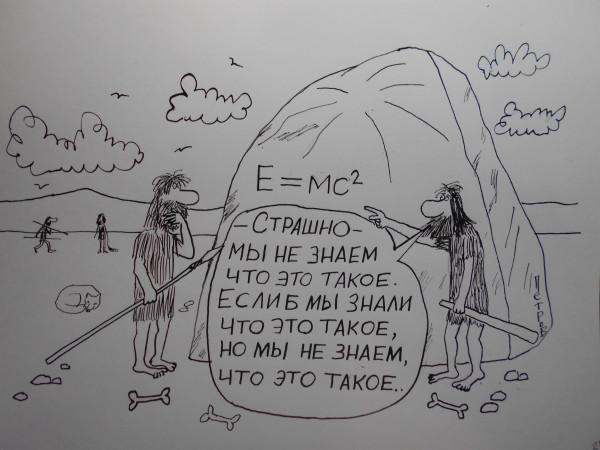 Карикатура: Что это такое?, Петров Александр