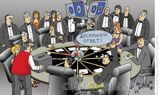 Карикатура: Что, где, когда., Анчуков Иван