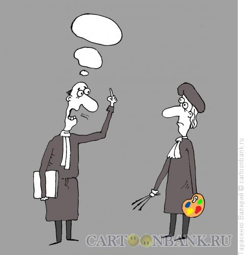 Карикатура: Художник, что рисует мысль, Тарасенко Валерий