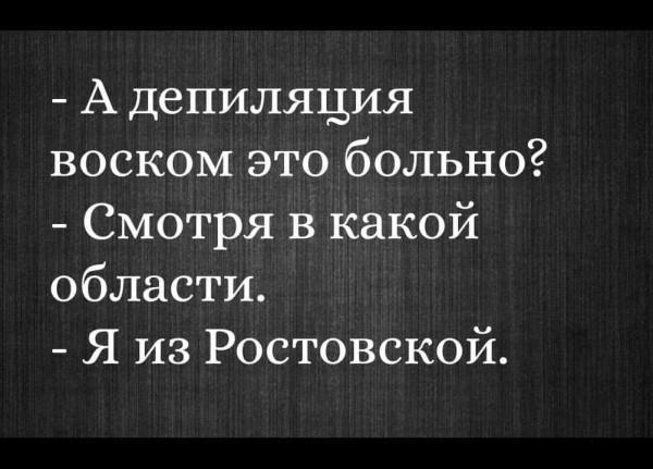Мем: :), plintus