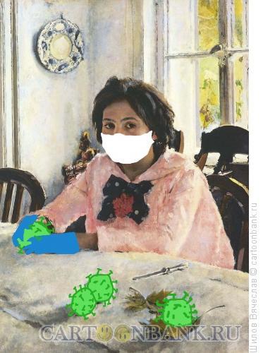 Карикатура: Девочка с вирусами, Шилов Вячеслав