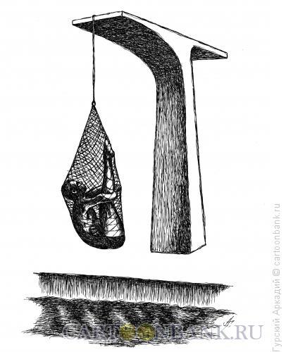 Карикатура: прыжок в воду, Гурский Аркадий