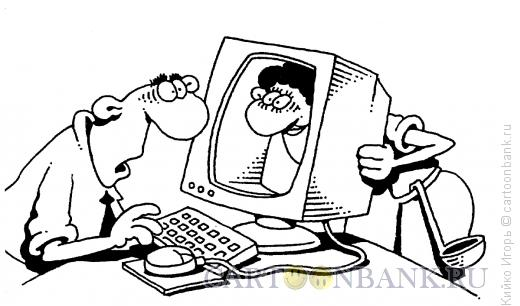 Карикатура: Привлечение внимания, Кийко Игорь