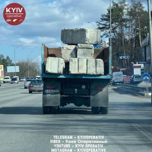 Мем: «Пункт назначения» смотрели?, KyivOperativ