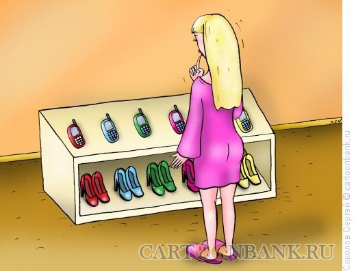 Карикатура: модные телефоны, Соколов Сергей