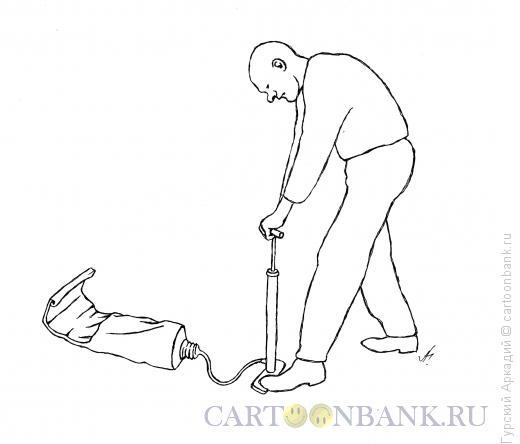Карикатура: человек с насосом, Гурский Аркадий