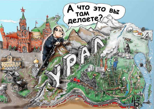 Карикатура: Любопытство, backdanov