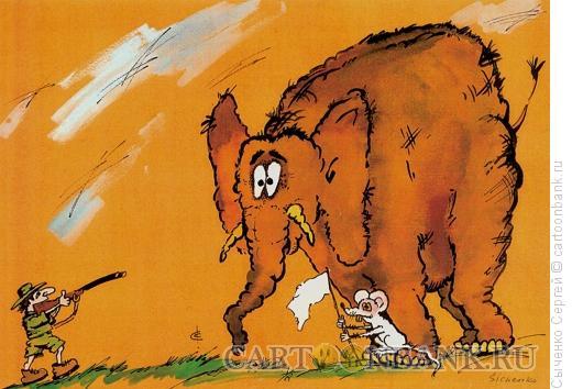 Карикатура: Капитуляция., Сыченко Сергей