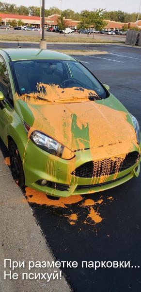 Мем: Теперь и авто Нетрадиционной... окраски