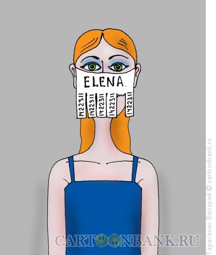 Карикатура: Девушка в маске, Тарасенко Валерий