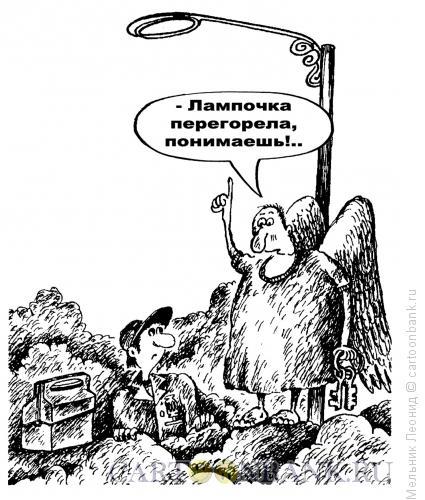 Карикатура: Вызов, Мельник Леонид