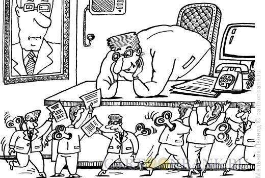 Карикатура: Любимые игрушки, Мельник Леонид