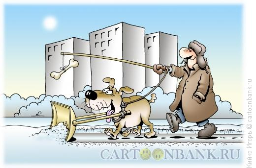Карикатура: Снегоочиститель, Кийко Игорь