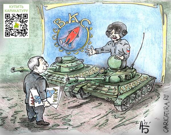 Карикатура: Готовность #1, backdanov
