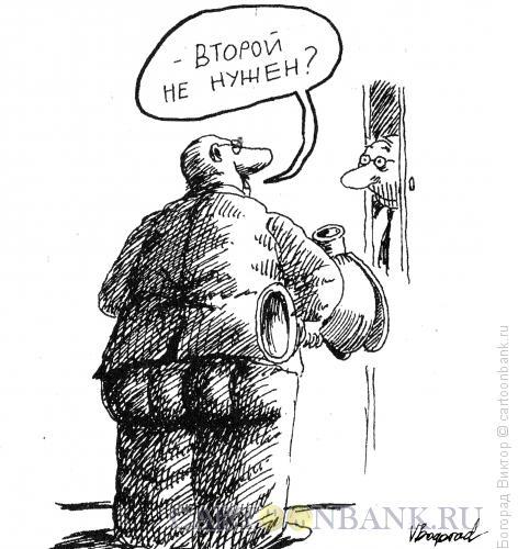 Карикатура: Предложение, Богорад Виктор