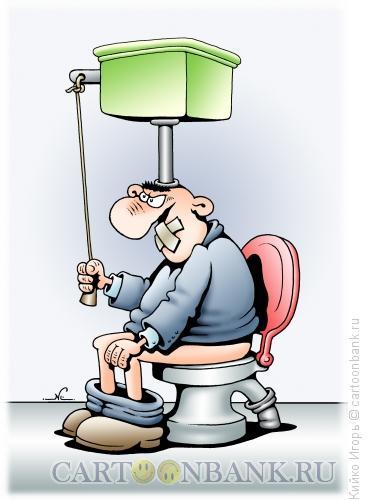 Карикатура: Промывка мозгов, Кийко Игорь