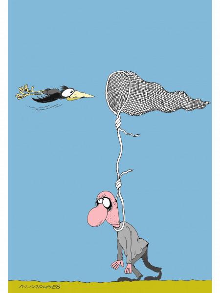 Карикатура: Птица, Михаил Ларичев