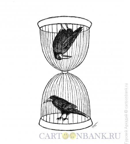 Карикатура: птицы в клетке, Гурский Аркадий