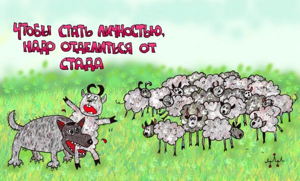 Карикатура: как хотел, так и получилось..., Леонид Давиденко