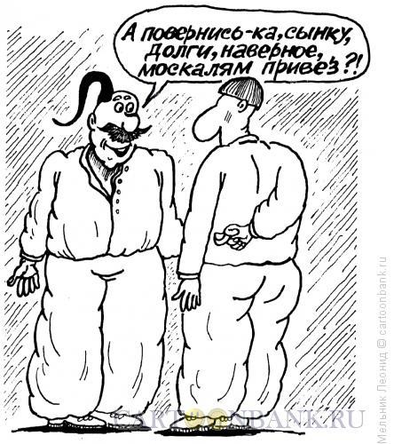 Карикатура: Хороший вопрос, Мельник Леонид