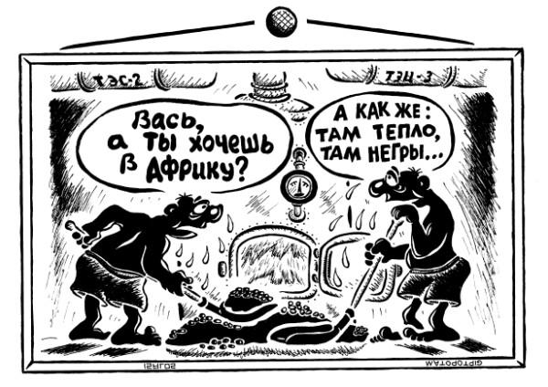 Карикатура: Знал бы прикуп, жил бы в Со...хо, Giptopotam